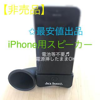非売品【JACK DANIEL'S】携帯スピーカー