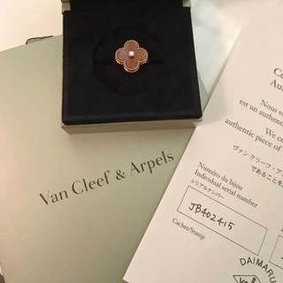 ヴァンクリーフアンドアーペル(Van Cleef & Arpels)のVan Cleef & Arpels ヴァンクリーフ 指輪 カーネリアン (リング(指輪))