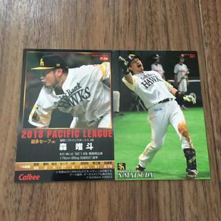 福岡ソフトバンクホークス - プロ野球チップス ソフトバンクホークス カード