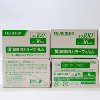 フジフイルム(富士フイルム)のフジフィルム カラーネガフィルム 業務用 ISO100 36枚撮り 4個(その他)
