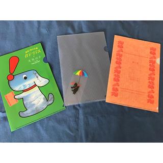カドカワショテン(角川書店)の2019カドフェス プレゼントファイル3種(クリアファイル)