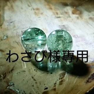クリア★グリーントルマリンビーズ5mmセット(各種パーツ)