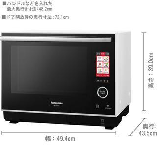 Panasonic -  パナソニック ビストロ スチームオーブンレンジ  30L  NE-BS1400