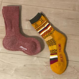 ミズノ(MIZUNO)の【新品未使用】ミズノ 登山用 靴下セット(登山用品)