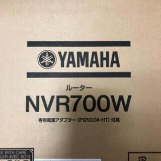 ヤマハ(ヤマハ)のさる様専用 ヤマハ NVR700W(PC周辺機器)