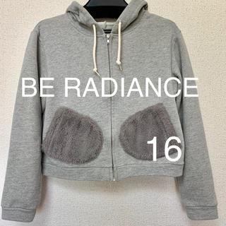 ビーラディエンス(BE RADIANCE)の16 BE RADIANCE ビーラディエンス パーカー(パーカー)