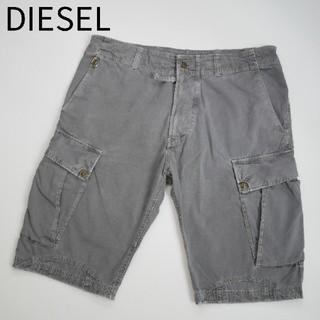 ディーゼル(DIESEL)のメンズ DIESEL  ディーゼル 32サイズ コットン100% ショートパンツ(ショートパンツ)