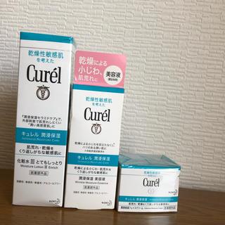 Curel - キュレル 化粧水* 潤浸保湿クリーム *美容液