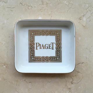ピアジェ(PIAGET)のPIAGET ピアジェ 白&金 ノベルティ 小物入れ トレー お皿(リング(指輪))
