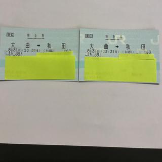ジェイアール(JR)の8/31大曲の花火こまち39号大曲23:31→秋田0:08(その他)
