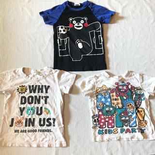 サンカンシオン(3can4on)の★USED★まとめ売り #22 男の子 100cm 3枚セット(Tシャツ/カットソー)