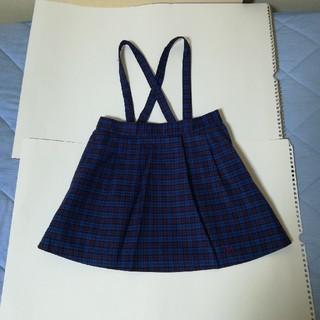 ハナエモリ(HANAE MORI)のモリハナエ110秋冬物スカート(スカート)