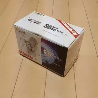 シンフジパートナー(新富士バーナー)のSOTO ST-310(中古)(ストーブ/コンロ)