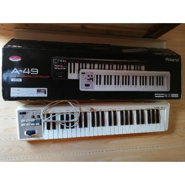 Roland(ローランド)のローランド キーボード a-49 楽器のDTM/DAW(MIDIコントローラー)の商品写真