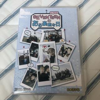 seventeenのある素敵な日 DVD(韓国/アジア映画)
