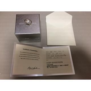 限定値下☆直営店購入 コディサンダーソン リング XS(リング(指輪))