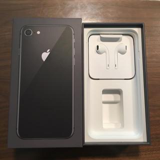 アイフォーン(iPhone)のiPhone 純正 マイク付き イヤホン(ヘッドフォン/イヤフォン)