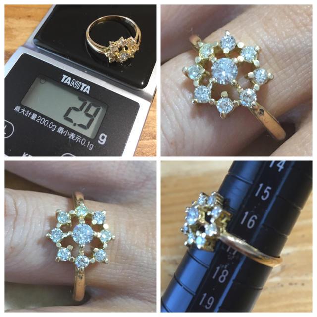 きらめき上品な輝き✨ダイヤモンド✨リング✨ゴールド✨指輪✨約17号 レディースのアクセサリー(リング(指輪))の商品写真