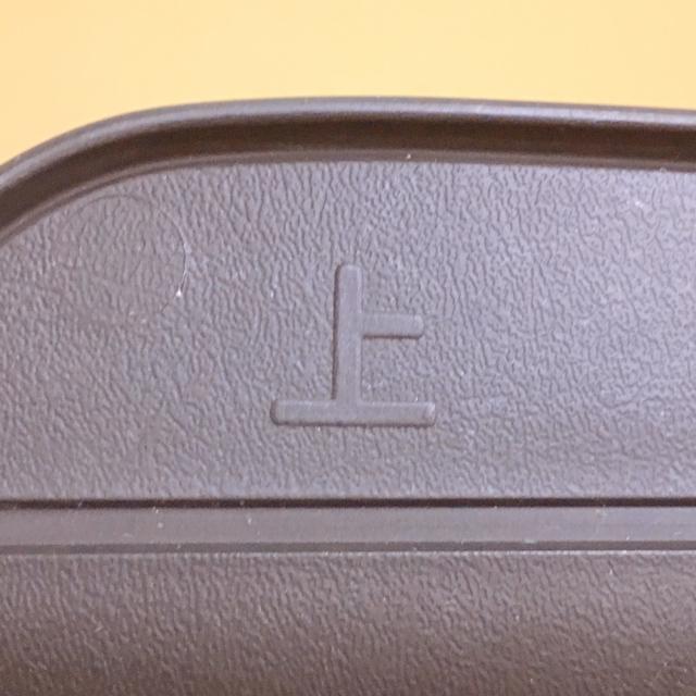 スズキ(スズキ)のE-CT51Sサイドポケット仕切り[中古品] 自動車/バイクの自動車(車種別パーツ)の商品写真