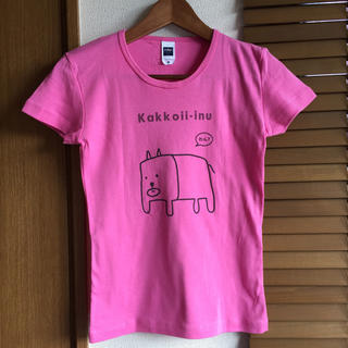 Kakkoii-inu カッコイイ犬 Tシャツ(Tシャツ(半袖/袖なし))