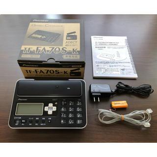 パイオニア(Pioneer)のパイオニア コードレス電話機 TF-FA70S-K (その他)