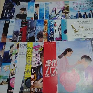 サンダイメジェイソウルブラザーズ(三代目 J Soul Brothers)のEXILE 3JSB LDH フライヤー(印刷物)