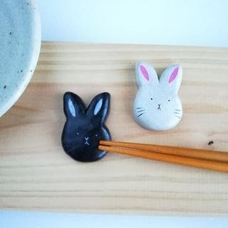うさぎ 箸置きセット(キッチン小物)
