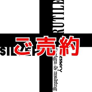 ジャイコ様【ステンレスビスタイプリング】(リング(指輪))