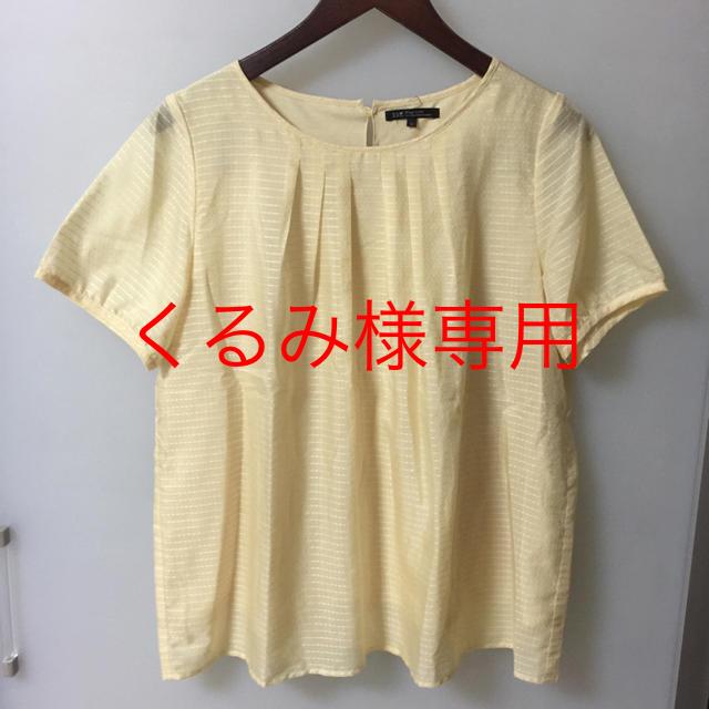 23区(ニジュウサンク)のONWARD樫山・23区・シフォン ブラウス・サイズ44・黄色・イエロー・半袖 レディースのトップス(カットソー(半袖/袖なし))の商品写真