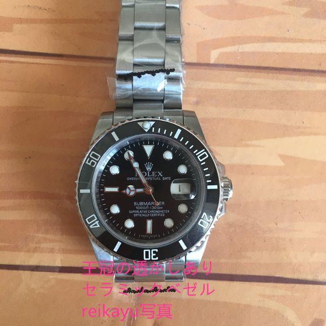 モーリスラクロアレ・クラシック 高級 時計 コピー / ロジェデュブイ時計スーパーコピー高級時計