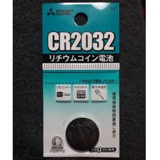 ミツビシ(三菱)のリチウムコイン電池CR2032(バッテリー/充電器)