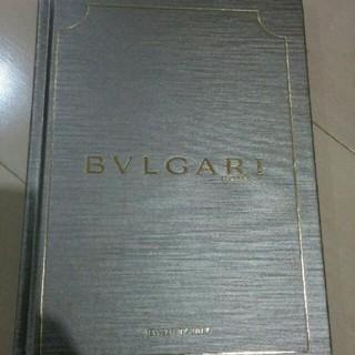 ブルガリ(BVLGARI)のブルガリ カタログ❇️ジュエリーカタログ  本♦ 雑誌 ♦非売品 ♦ノベルティ(ノベルティグッズ)