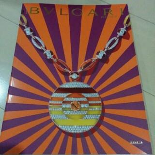 ブルガリ(BVLGARI)のブルガリ♦ジュエリー 鞄 時計 カタログ  本♦ 雑誌 ♦非売品 ♦ノベルティ(ノベルティグッズ)