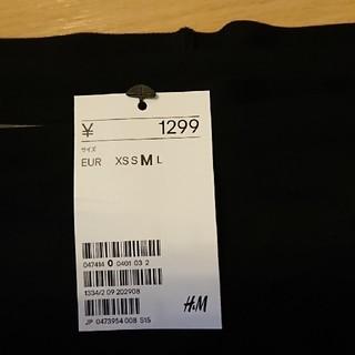 エイチアンドエム(H&M)の新品未使用 H&M ショーツ パンツ パンティー サイズM 黒 ブラック (ショーツ)