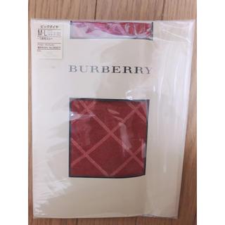 バーバリー(BURBERRY)の《未使用》BURBERRY ビッグダイヤ タイツ(タイツ/ストッキング)