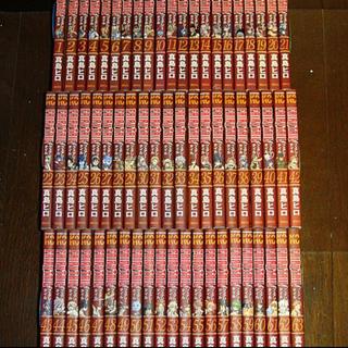 シュウエイシャ(集英社)の送料無料 フェアリーテイル 全巻 1巻〜63巻(全巻セット)