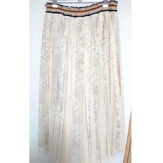 ロイスクレヨン(Lois CRAYON)のロイスクレヨン チュールスカート【オフホワイト】(ロングスカート)