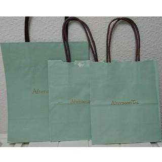アフタヌーンティー(AfternoonTea)のアフタヌーンティー ショッパー 紙袋 3枚セット(ショップ袋)