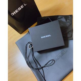ディーゼル(DIESEL)のDIESEL ギフトセット 別売り可能!(ラッピング/包装)