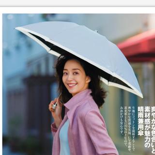 JAL(日本航空) - JAL🌟ブラオ晴雨兼用傘🌂