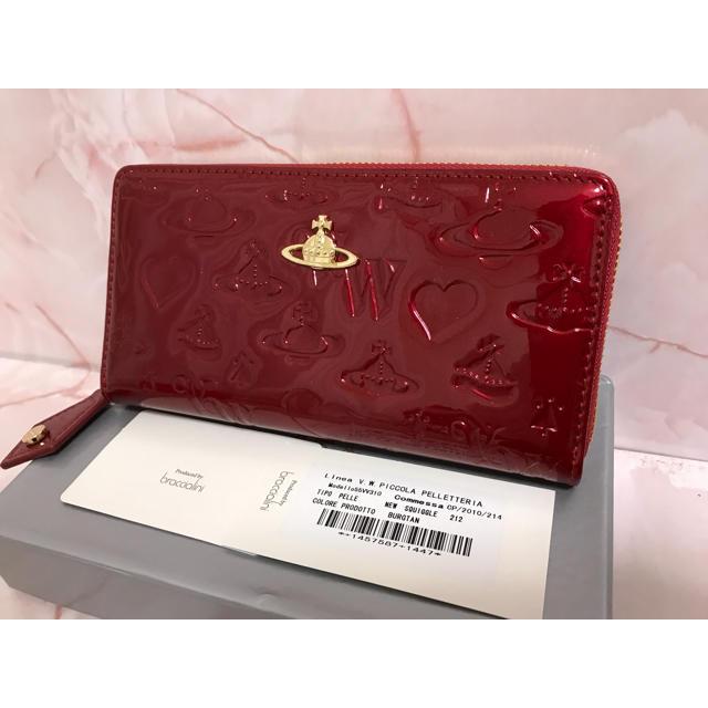 ディオール 財布 小さい | HERMESチェーン財布 コピー