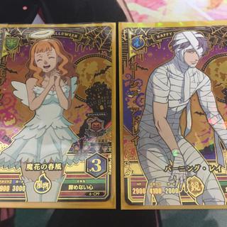 集英社 - ブラッククローバー カード