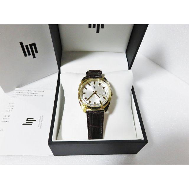 コルム 高級 時計 コピー - ドゥ グリソゴノ時計スーパーコピー本正規専門店
