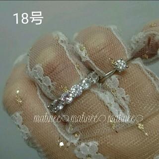 新品 18号 最高級 5A CZ ダイヤモンド エタニティリング(リング(指輪))
