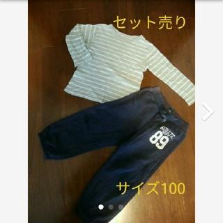 ベビーギャップ(babyGAP)のルームウェア 部屋着 パジャマ 100(パジャマ)