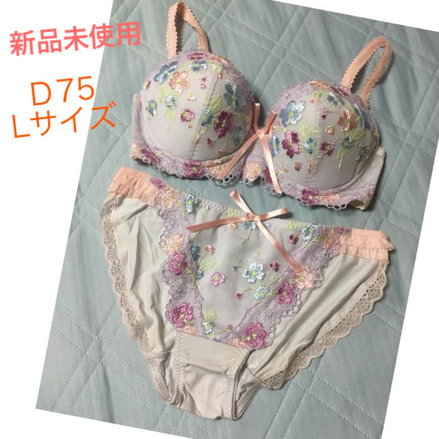 Wing(ウィング)の新品未使用♡Wing☆ブラ&ショーツセット レディースの下着/アンダーウェア(ブラ&ショーツセット)の商品写真