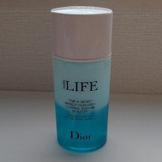 クリスチャンディオール(Christian Dior)のクリスチャン・ディオール Dライフ ライフポイント メイクアップ リムーバー(クレンジング/メイク落とし)