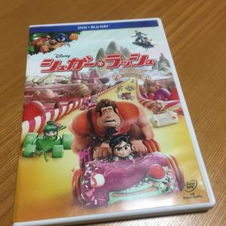 シュガーラッシュ(Sugar Russh)の美品 シュガーラッシュ DVD&ブルーレイ(キッズ/ファミリー)