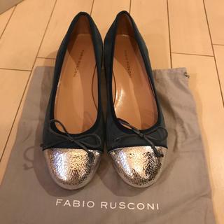 ファビオルスコーニ(FABIO RUSCONI)のFABIO RUSCONI フラットシューズ(バレエシューズ)