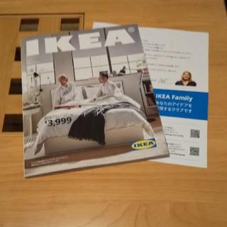 IKEA - IKEA  2020最新カタログ❗️